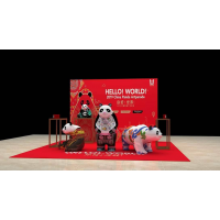 Hello! World! 2019 Panda Art Parade