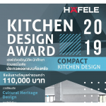 Häfele Kitchen Design Award 2019
