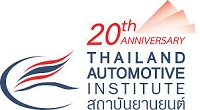 The Thailand Automotive Institute (TAI)