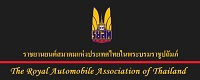 The Royal Automobile Association of Thailand under Royal Patronage